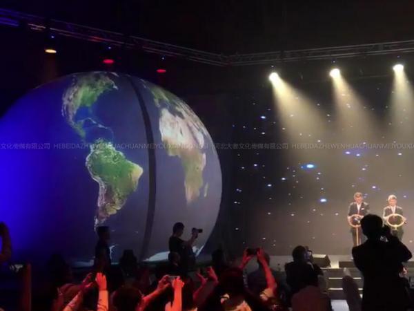 启动球 全息投影